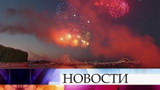 День Военно-морского флота в российских регионах завершился праздничными салютами.