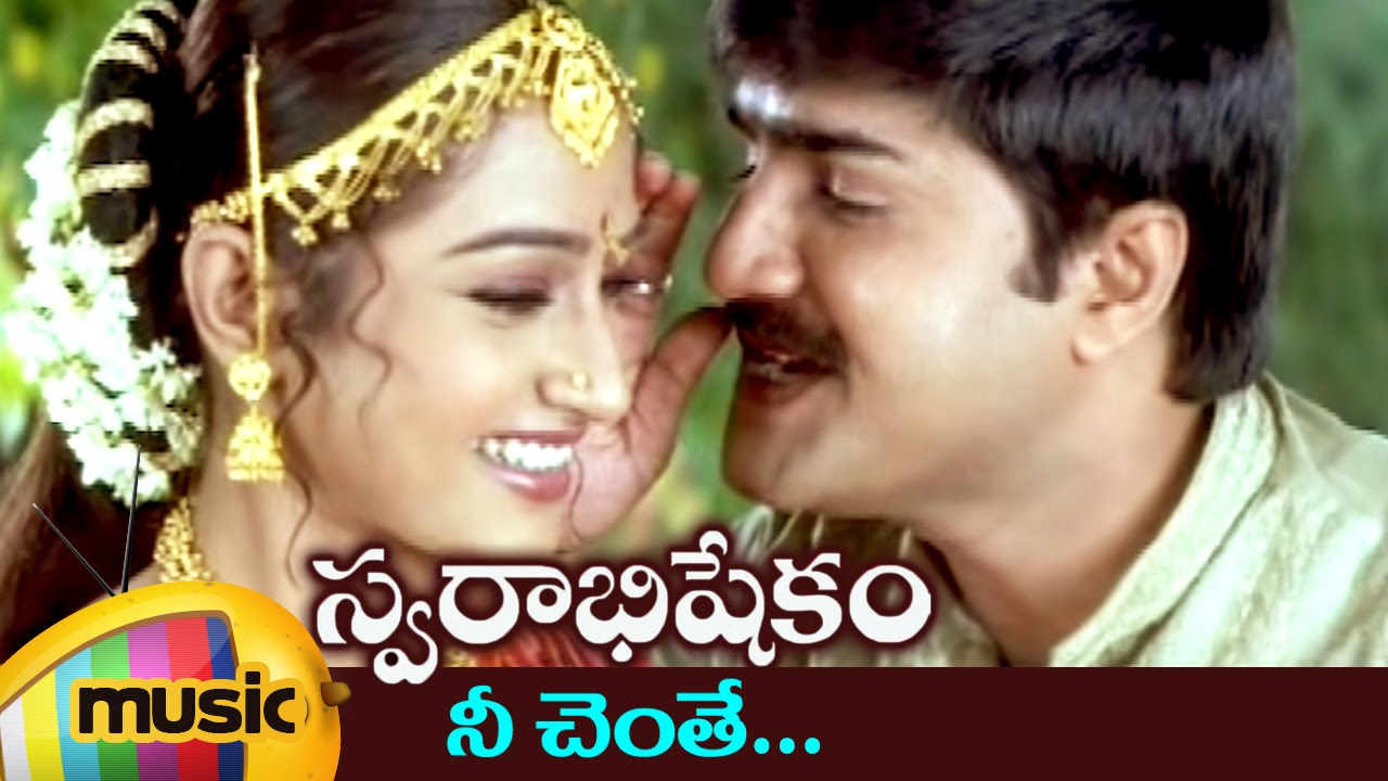 Watch Swarabhishekam Latest Episode