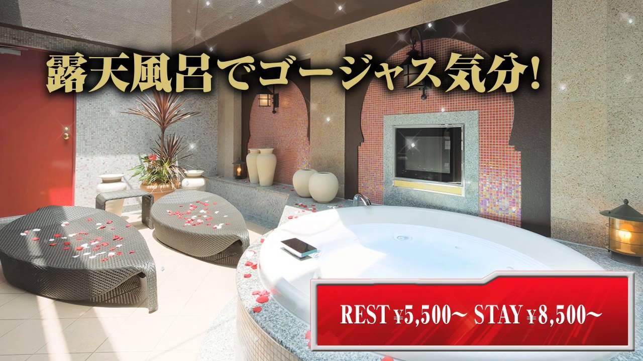 Design hotel nox movie youtube for Decor hotel fil