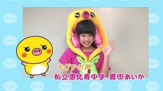 DLE・広島ホームテレビ・ABS秋田放送によるユニキャラプロジェクトから...