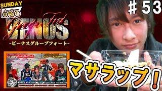 【VENUS GROUP FORT -ヴィーナスグループフォート-】(14/11/16) お店探...