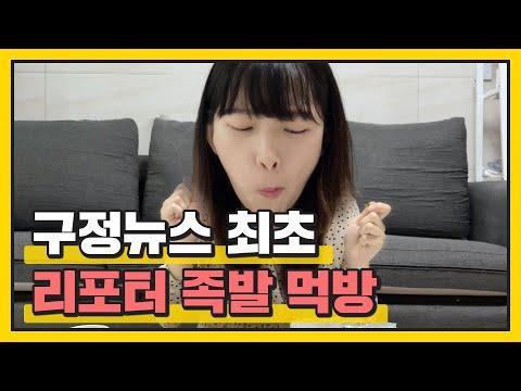 인싸이드금정 5월 Thumbnail