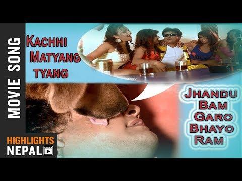 Jhandu Bam Garo Bhayo Ram   KANCHHI MATYANG TYANG Song   Jaya Kishan Basnet   Sarika KC