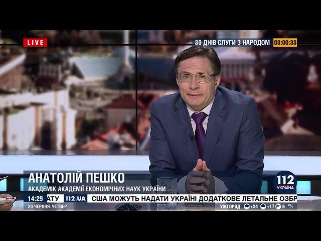 Анатолий Пешко, академик АЭН Украины, - гость