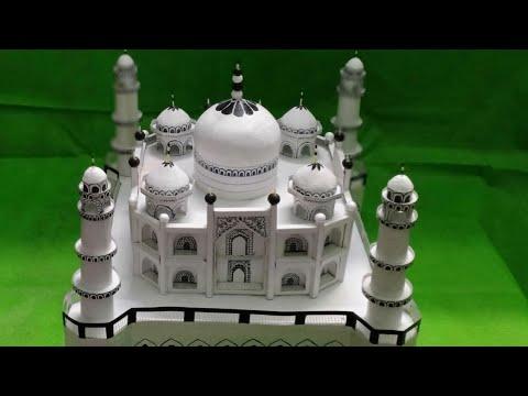 model Taj Mahal//कागज से बना ताजमहल//craft tutorial. Taj Mahal history.how make Taj Mahal.