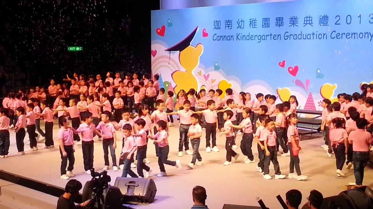 2013迦南幼稚園畢業典禮~九龍塘分校 - YouTube