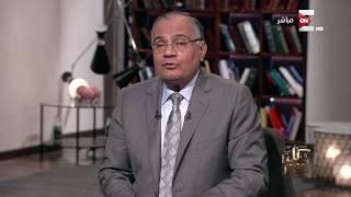 كل يوم ـ د. سعد الدين الهلالي: أصحاب الخطاب الديني وظيفتهم ذكر معلومات