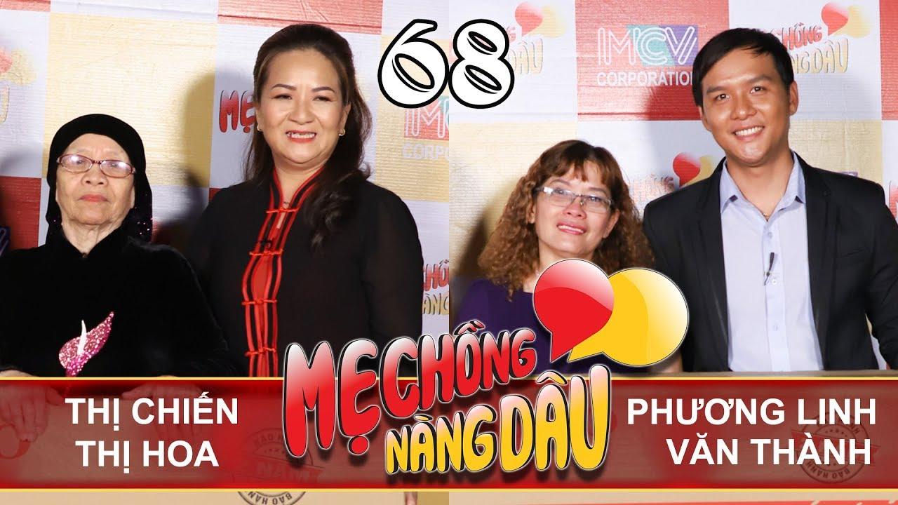 MẸ CHỒNG - NÀNG DÂU | Tập 68 UNCUT | Thị Chiến - Thị Hoa | Phương Linh - Văn Thành | 300618