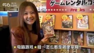 小梦!日本的网吧究竟是什么样的呐?