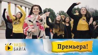 Премьера!  YouTube Rewind Казахстан 2017! Специально для фестиваля