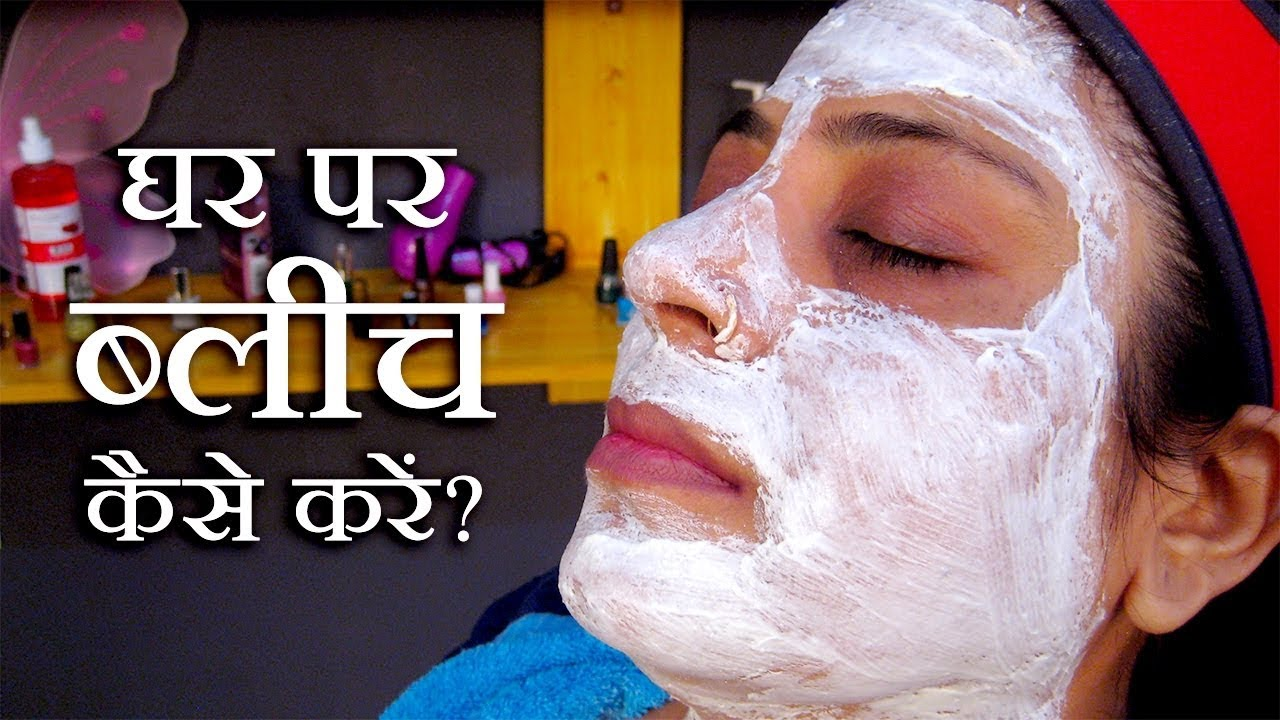 how to use bleach on face in hindi