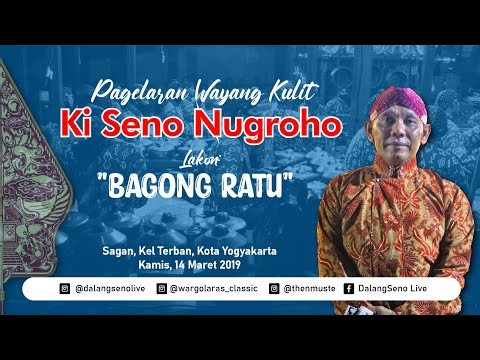 """#live-wayang-kulit-ki-seno-nugroho-""""bagong-ratu"""""""
