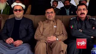People Asked To Support Govt At Nangarhar Gathering