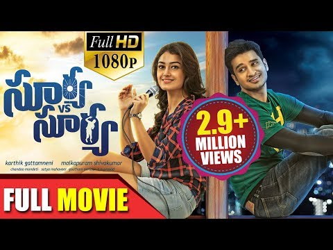 Surya Vs Surya Telugu Latest 2016 Full Length Movie | Nikhil Siddharth, Tridha Choudhury