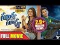 Surya Vs Surya Telugu Latest 2016 Full Length Movie | Nikhil Siddharth, Tridha Choudhury video