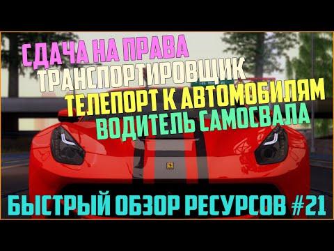 авито работа водитель хабаровск