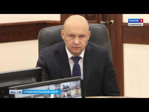 В управлении МВД по Ставрополью - новое назначение