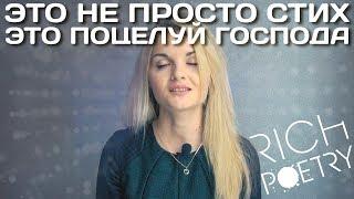 Александр Туганов / Стихи про жизнь / Стихи о любви