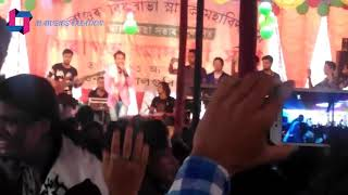 Vreegu kashyap new song (Dhan Te Nen) at Orang K.B.R college