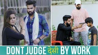Don't Judge Desi People by work | Dheeraj dixit | Karamjale