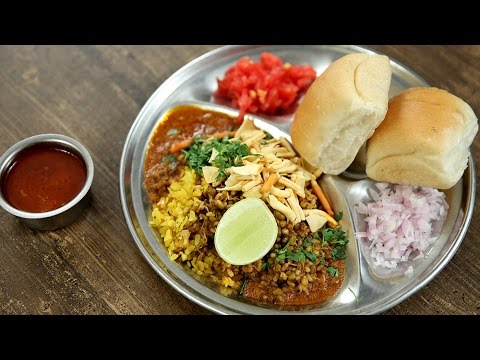 Misal Pav Recipe | Maharashtrian Recipes | Maharashtrian Spicy Street Food Snack | Varun Inamdar