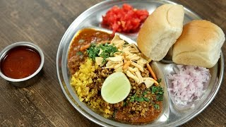 Misal Pav Recipe | Maharashtrian Recipes | Maharashtrian Spicy Street Food Snack | Varun Inamdar