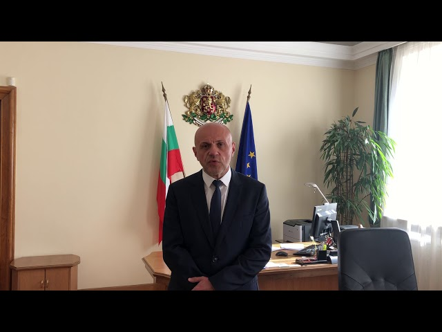 Tomislav Donchev speaking at REDay2020 National Bulgarian event organised by BACIW