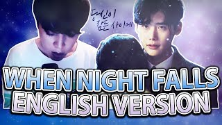 Gambar cover [English Cover] While You Were Sleeping OST Part 1 - Eddy Kim (에디킴) - 'When Night Falls' (긴 밤이 오면)
