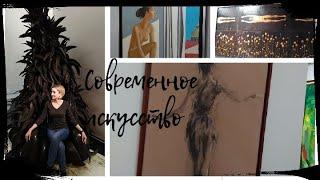 Смотреть видео Влог.Куда сходить в Петербурге.Музей Эрарта! онлайн