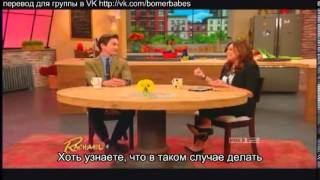 Matt Bomer (Rachael Ray Show October 2013) rus_sub