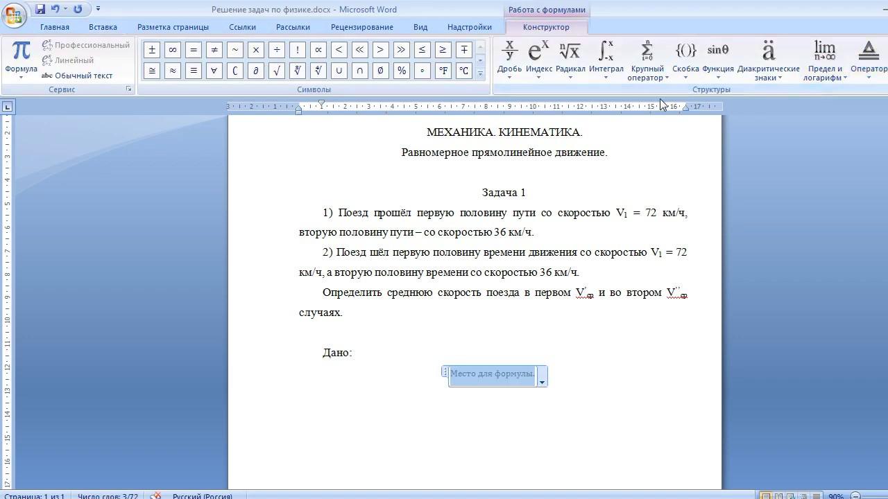 online Enciclopedia
