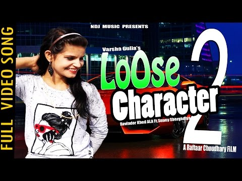 Loose Character 2 ( Full Song ) चालू चिड़िया॥ Varsha Gulia |Ravinder ft.Sunny |New Haryanvi Song 2017