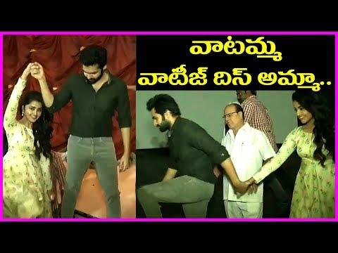 Ram And Anupama Cute Moments @ Vunnadhi Okate Zindagi Movie Theatre Response