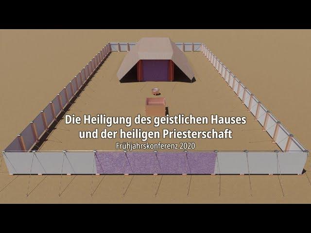 Die Stiftshütte | 7. Der Vorhof