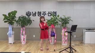 """남청주신협 신촌지점 개점식 축하공연!!  스타강사 """"지…"""