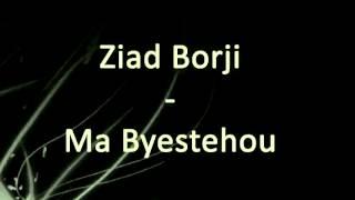 GRATUIT TÉLÉCHARGER BORJI MP3 MABYESTE7OU ZIAD