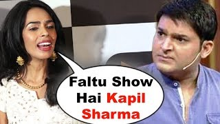 The Kapil Sharma Show - Mallika Sherawat RUDE Comments For Kapil Sharma