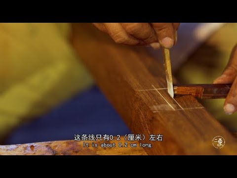 How To Made Chinese Furniture Without Nails   More China
