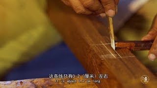 How To Made Chinese Furniture Without Nails | More China