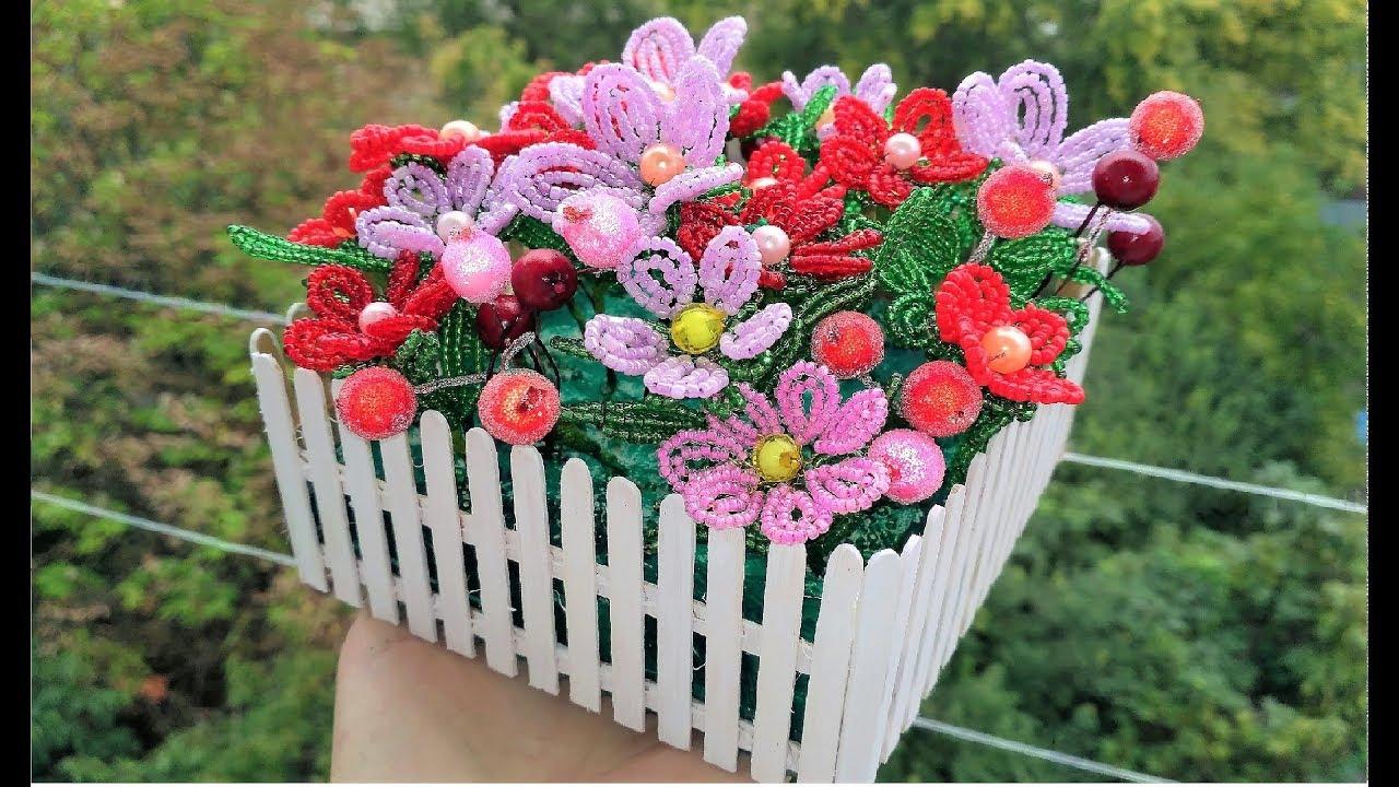 Цветы лета бисер