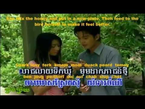 Sinn  Sisamouth - Chab Meas -The Golden Bird - Khmer & English Lyrics, & Translation
