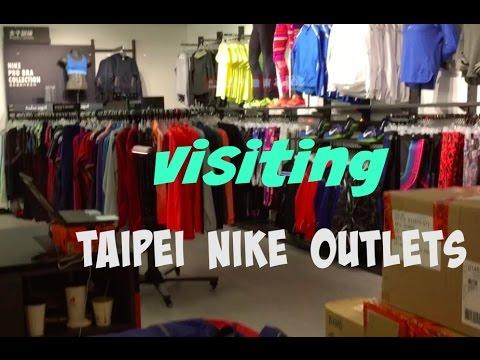 Nike outlets耐克台北折扣店參觀(民生東路店)