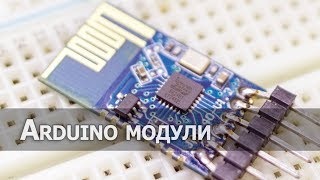 Радиомодули JDY-40 2.4G с UART интерфейсом.