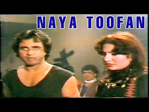 NAYA TOOFAN - SANGEETA & GHULAM MOHAYUDDIN - OFFICIAL FULL MOVIE