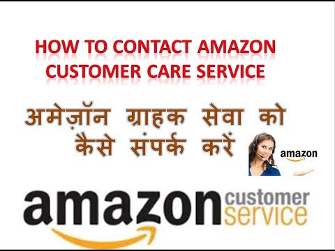 how-to-get-a-call-from-amazon-customer-service-on-your-mobile