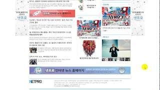 인터넷뉴스 홈페이지 박스형C 소개 영상
