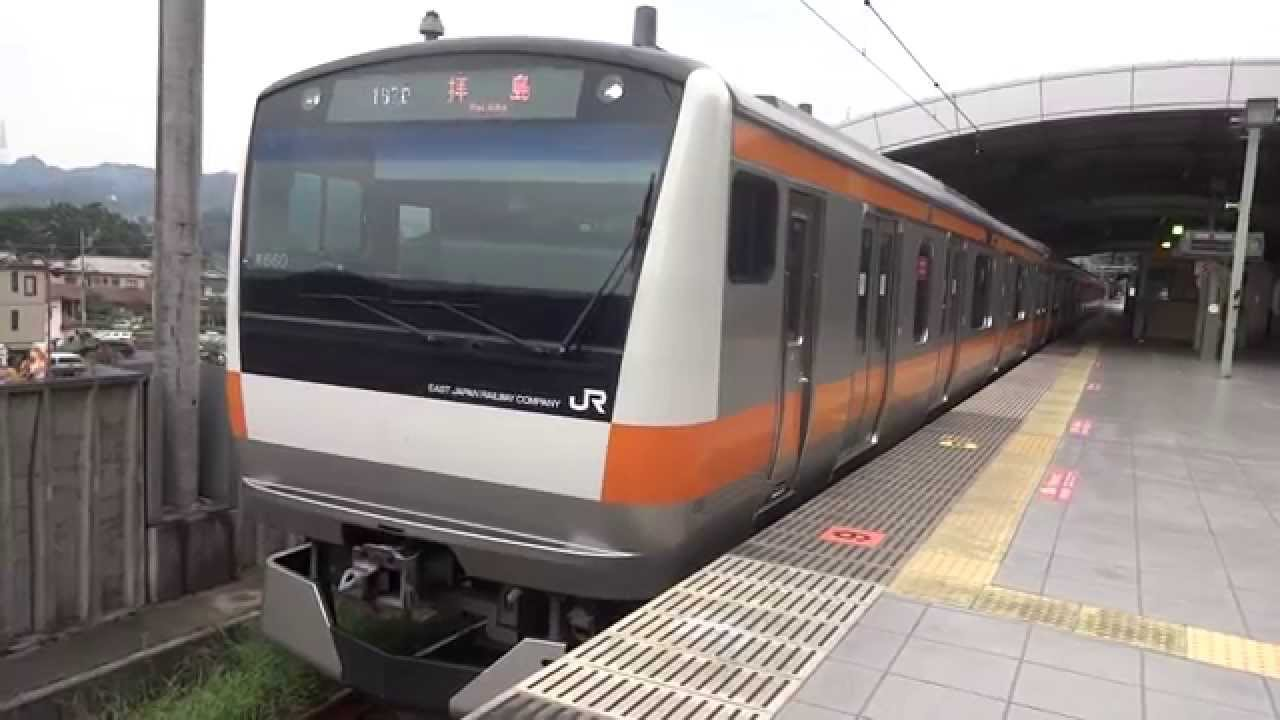 五日市線E233系 武蔵五日市駅発...