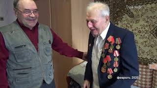 Ветеран ВОВ Иванов Александр Иванович