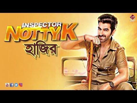 Inspector Naughty K Hajir | Notty K jeet
