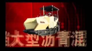 Асфальтоукладчики XCMG  - видеопрезентация(, 2013-04-16T17:03:38.000Z)